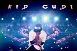 Kid Cudi – King Wizard(Audio)
